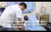 Μαρτυρία γιατρού από την Υεμένη