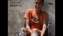 Οι τραυματίες στη Γάζα έχουν πρόσωπο