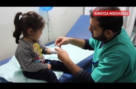 Κλινική των Γιατρών Χωρίς Σύνορα στη Γάζα