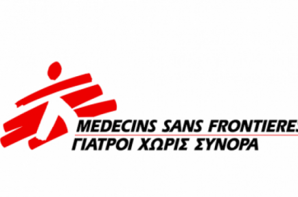 logo γιατροί χωρίς σύνορα