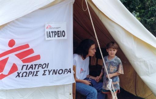 25 χρόνια δράσης στην Ελλάδα