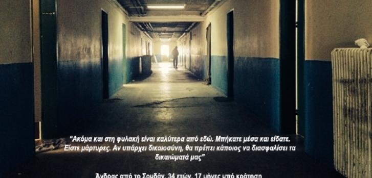 copyright MSF