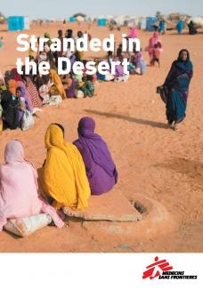 Μαυριτανία: Εγκλωβισμένοι στην έρημο