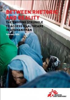 Αναφορά δράσης προγράμματος Αφγανιστάν