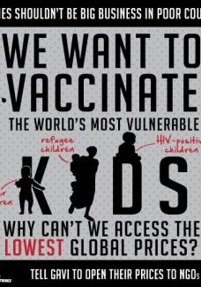 #DearGAVI - Ζητούμε φθηνότερα εμβόλια